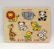 寶寶木頭拼圖:可愛動物(日本製)