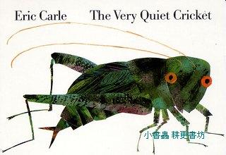 艾瑞.卡爾:The very quiet cricket(好安靜的蟋蟀)硬頁音效書 (85折)
