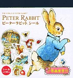 日本貼紙本:彼得兔 (出清特價)現貨數量:2
