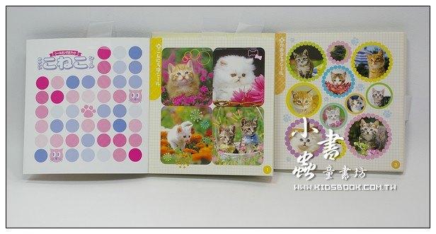 內頁放大:日本貼紙本:可愛貓咪1(現貨數量:5)出清特價
