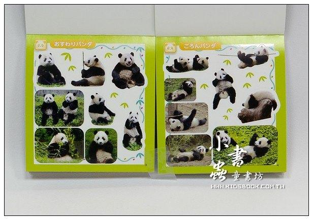 內頁放大:日本貼紙本:可愛熊貓 (岩合光昭)出清特價(現貨數量:1)