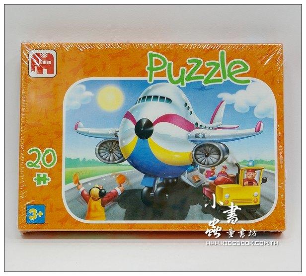 內頁放大:20pcs拼圖:交通工具~飛機