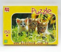 150pcs拼圖:三隻小花貓