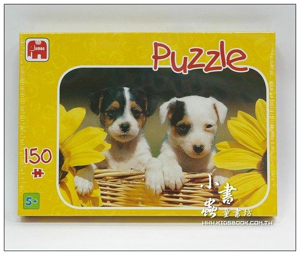 內頁放大:150pcs拼圖:可愛小狗