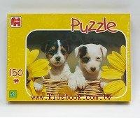 150pcs拼圖:可愛小狗