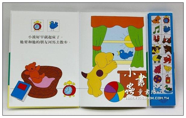 內頁放大:小波歡樂農場(79折)