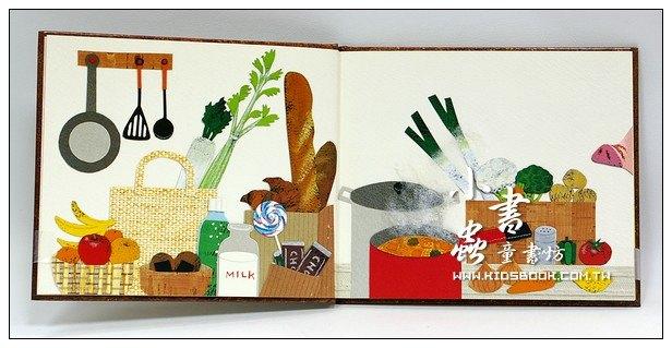 內頁放大:小小感官繪本(味覺):甜甜的、鹹鹹的(日文版,附中文翻譯)