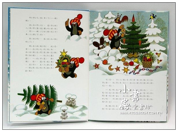 內頁放大:小鼴鼠妙妙過耶誕節(特價)