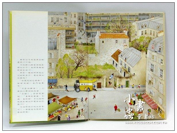 內頁放大:城市庭園