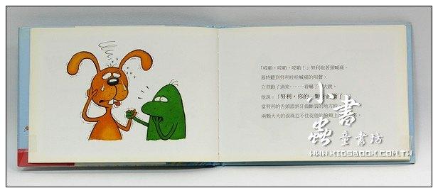 內頁放大:兔子努利和青蛙慕特:兔子努利,你的牙齒為什麼卡在紅蘿蔔裡?(79折)