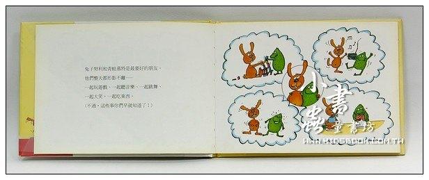 內頁放大:兔子努利和青蛙慕特:誰做的雪人不對?(79折)