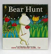 安東尼.布朗繪本:Bear hunt(野蠻遊戲)(平裝書+CD)