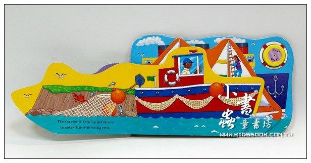 內頁放大:硬頁音效書:Busy BoatS