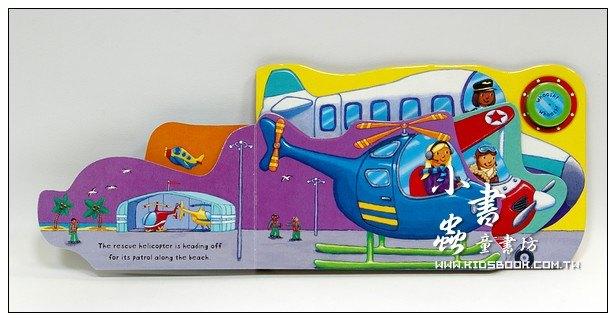 內頁放大:硬頁音效書:Amazing Airport
