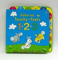 硬頁觸摸書:Usborne Touchy-feely 1.2.3