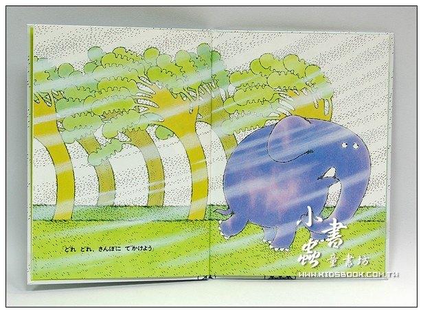 內頁放大:小象散步繪本:小象在狂風中散步(日文) (附中文翻譯)