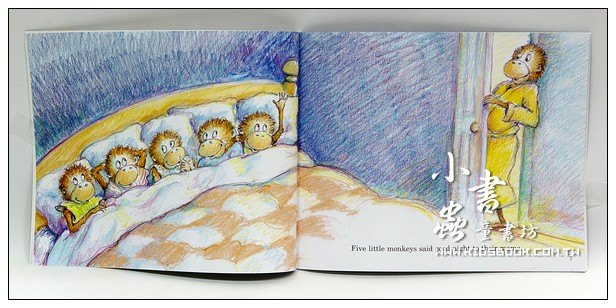 內頁放大:FIVE LITTLE MONKEYS JUMPING ON THE BED(平裝書+CD)