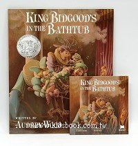 KING BIDGOOD IN THE BATHTUB (澡缸裡的國王) (平裝書+CD)