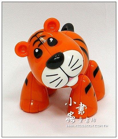 內頁放大:小老虎:TOLO動物公仔