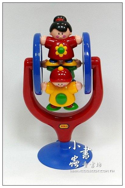 內頁放大:摩天輪公仔:TOLO寶寶玩具