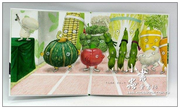 內頁放大:趣味食物繪本:蔬菜的馬拉松大賽(日文版,附中文翻譯)