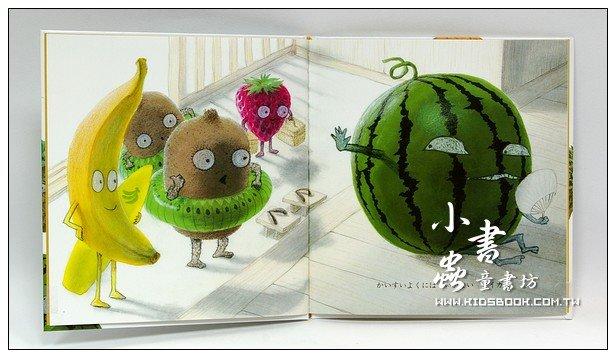 內頁放大:趣味食物繪本:水果們的海邊假期(日文) (附中文翻譯)