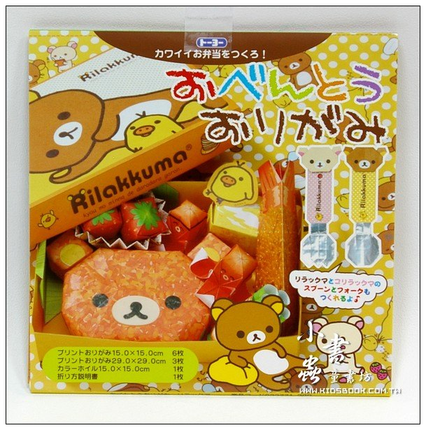 內頁放大:日本色紙:懶懶熊便當組材料包