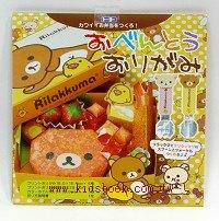 日本色紙:懶懶熊便當組材料包