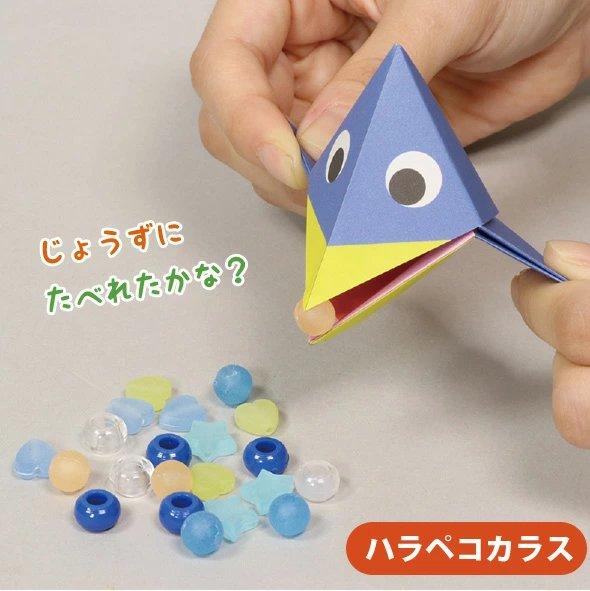 內頁放大:日本摺紙材料包:紙童玩