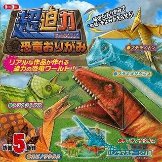 日本摺紙材料包:恐龍(高級)現貨數量:1