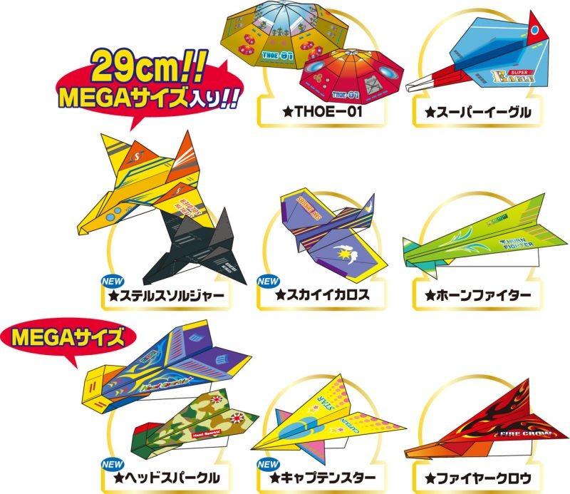 內頁放大:日本摺紙材料包:紙飛機1(中級)現貨數量:4