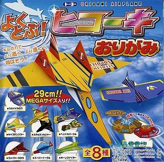 日本摺紙材料包:紙飛機1(中級)現貨數量:4