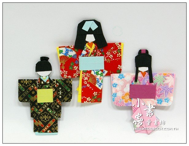 內頁放大:日本色紙:日本娃娃材料包