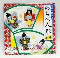 日本色紙:日本娃娃材料包