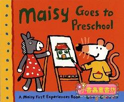 小鼠波波繪本故事:Maisy Goes to preschool(平裝)( 波波上幼兒園)