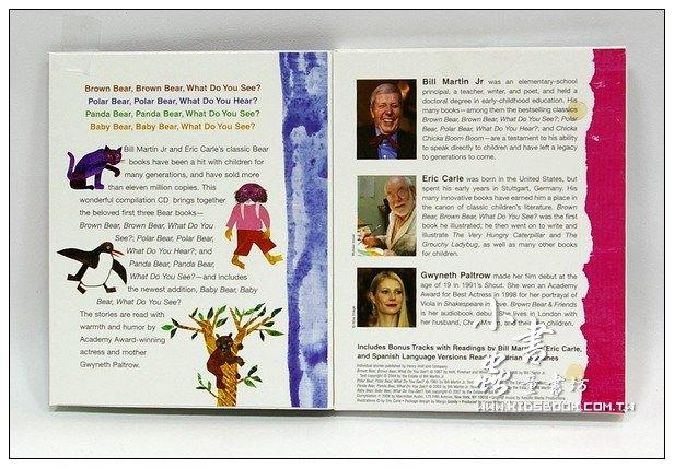 內頁放大:BROWN BEAR & FRIENDS CD (艾瑞卡爾---4個故事有聲CD)