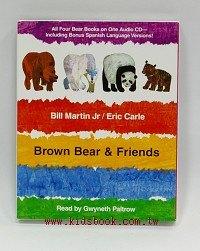 BROWN BEAR & FRIENDS CD (艾瑞卡爾---4個故事有聲CD)