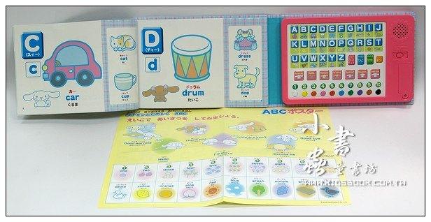 內頁放大:「語言」音效遊戲書:ABC(大耳狗)