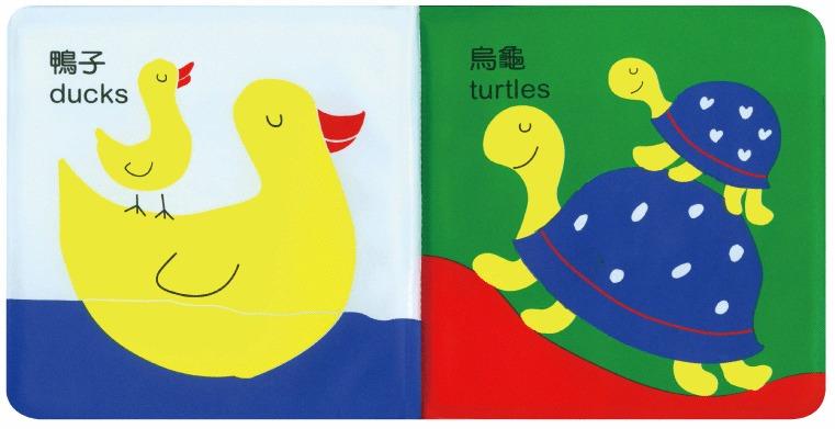 內頁放大:洗澡書:小魚嚕啦啦(79折)