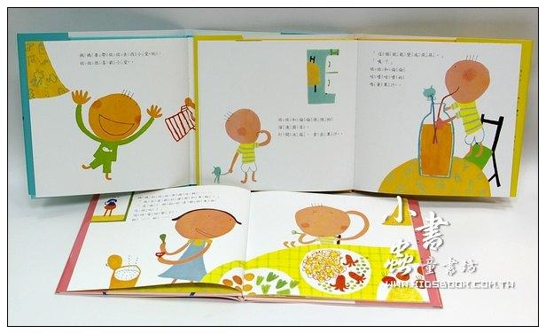 內頁放大:寶寶的第一次繪本書(全套3冊) (79折)