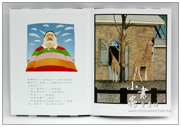 內頁放大:動物園:安東尼.布朗繪本 (79折)