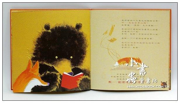 內頁放大:命運書 (79折)