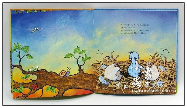 內頁放大:故障鳥 (79 折)