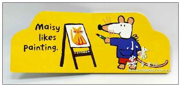 內頁放大:小鼠波波軋形書:maisy likes playing