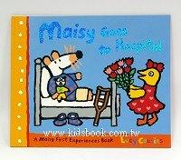 小鼠波波繪本故事:maisy goes to the Hospital(平裝)(波波住院了)