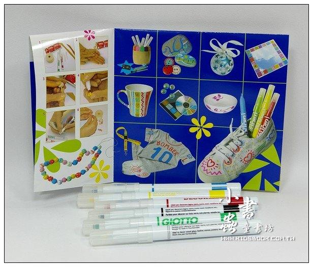 內頁放大:義大利 GIOTTO:萬用彩繪筆(6色)