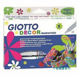 義大利 GIOTTO:萬用彩繪筆(6色)