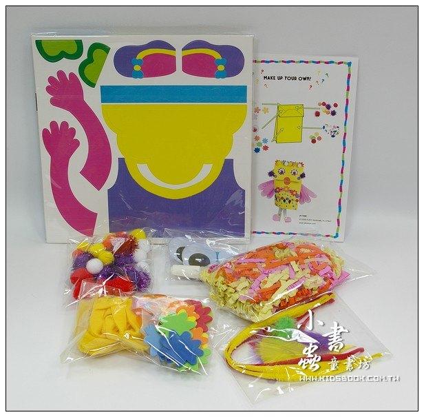 內頁放大:親子DIY:紙袋小姐