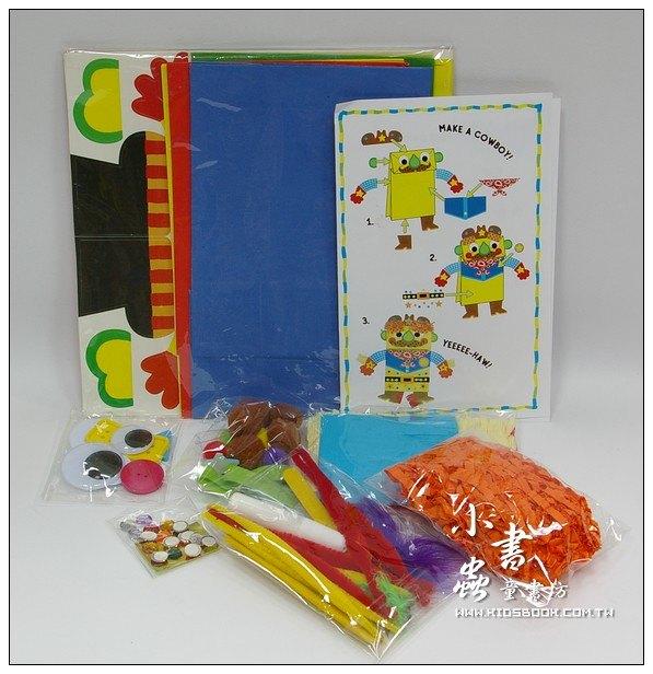 內頁放大:親子DIY:紙袋先生