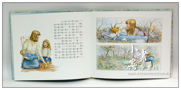 內頁放大:小玫的寶寶
